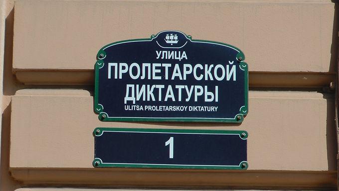 """""""Уймите зуд переименований!"""""""