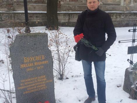 К 100-летию Великого Октября! Ленинградские коммунисты почтили память одного из первых российских ма