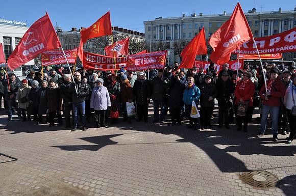 Ленинградские коммунисты на митинге потребовали отставки антинародного правительства