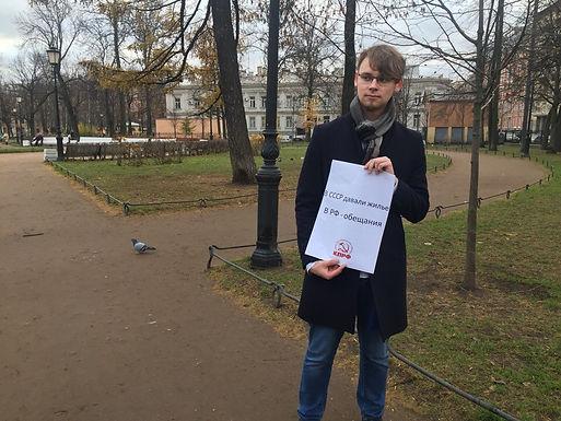 Пикеты коммунистов в поддержку многодетных семей