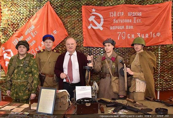 «2017: Время вперед!» Всероссийский молодежной форум