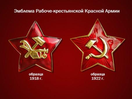 """""""Звезда Победы"""""""