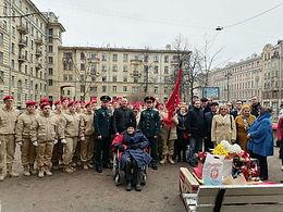 Вековой Юбилей ветерана Отечественной войны, почётного члена КПРФ Александра Ивановича Мозгового