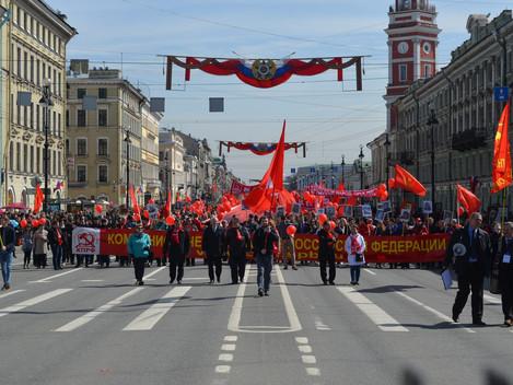 Коммунисты Центрального района отпраздновали Красный Первомай