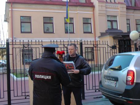 Не забудем! Не простим! 2 мая ленинградские коммунисты и комсомольцы почтили память жертв одесской т