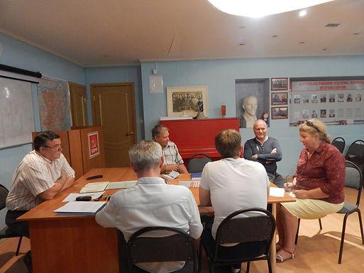 Расширенное заседание бюро районного комитета