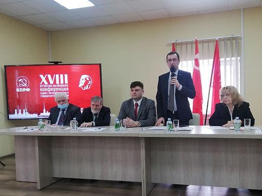 Петербургские коммунисты избрали делегатов на съезд партии