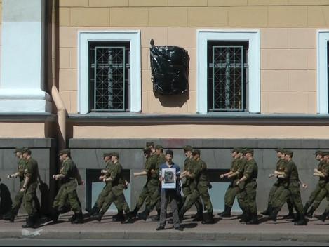 Коммунисты и комсомольцы Центрального района требую демонтажа памятной доски Маннергейму!
