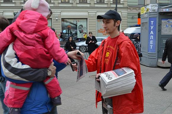 Нести слово правды народу! Пикеты коммунистов в Центральном районе