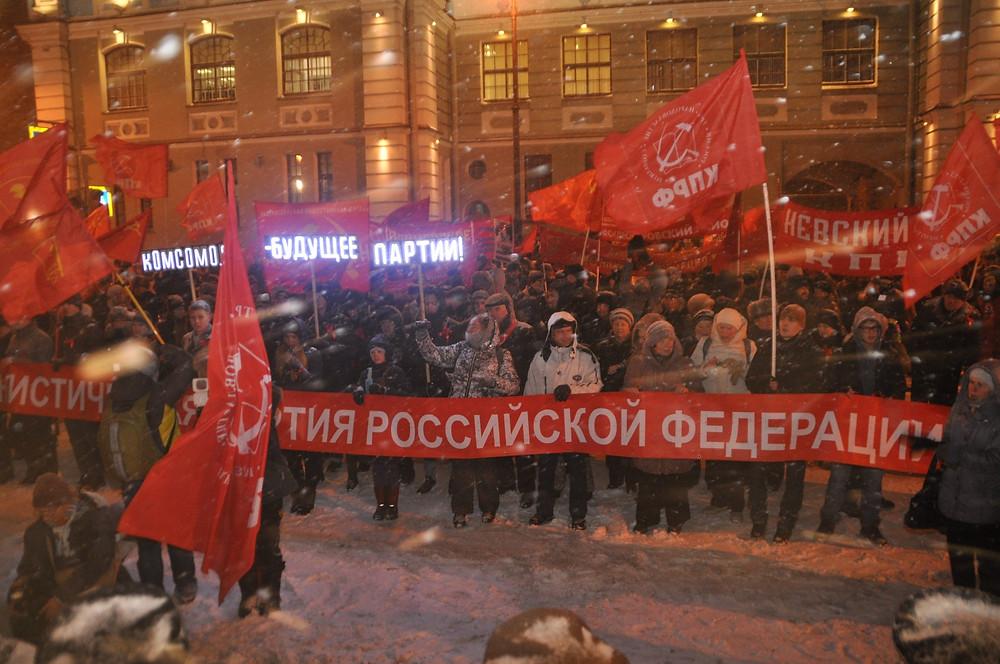 7 Ноября 2016 Петроград
