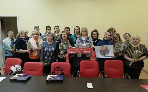 Всероссийский женский союз — «Надежда России», продолжает активно расти и развиваться
