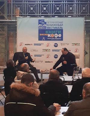 На книжном фестивале состоялась презентация книги Юрия Савельева