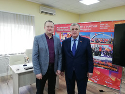 Депутатская вертикаль КПРФ города и области сверяет часы