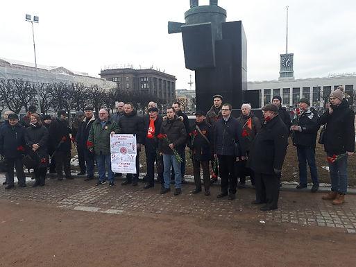 Ленинградские коммунисты: «Не простим предателей, растоптавших волю советского народа!»