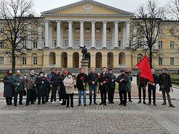 Коммунисты Центрального района почтили память Ленина