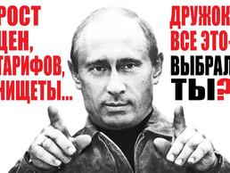 Рост цен на еду в России оказался рекордным