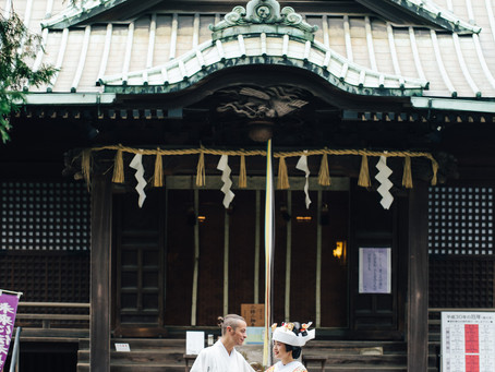 Santuario Yoyogi-Hachimangu