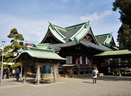 Shibamata Taishakuten - Tra i piu` bei Templi di tutta Tokyo