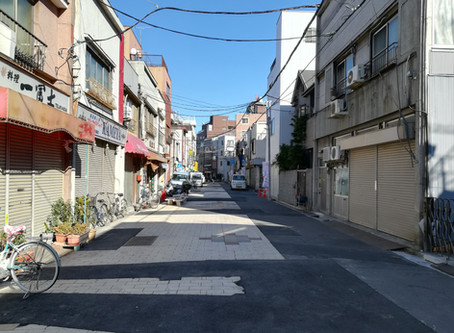 "Sanya - i ""bassifondi"" di Tokyo"