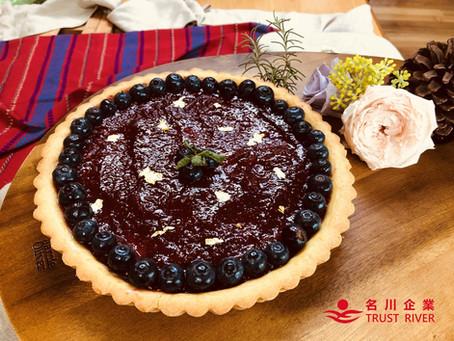 Clean Label系列《趣🌸野餐》覆盆莓派從內餡到外皮 都能用上潔淨標籤澱粉