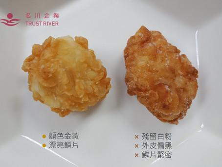 鱗片雞米花的品質改良分享