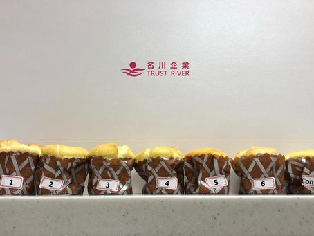 Clean Label系列 × U5澱粉取代蛋糕中25%油脂的使用量💫低熱量更健康