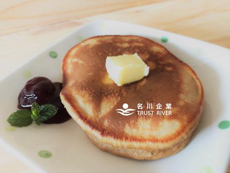 Clean Label Set × 午茶優雅喝 甜點健康吃 無化學添加物的鬆餅佐藍莓醬 最clean的搭配