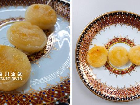 Clean Label糯米粉原料 × 醬烤糯米糰子 香純營養好滋味 配方簡單又好做的日式小點心