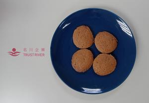 巧克力餅乾 photo by Food R&D