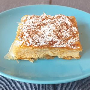 Mpougatsa (sweet pastry)