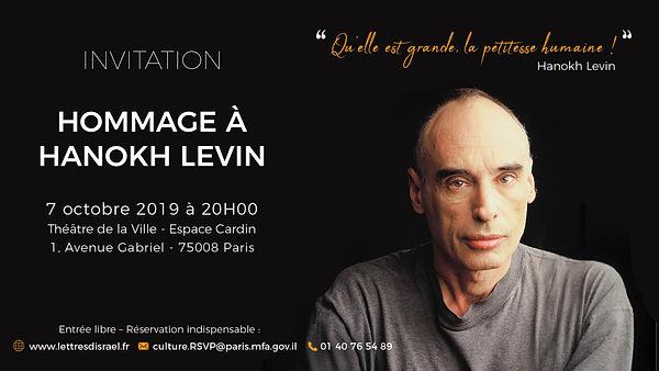 Invitation-Levin.jpg