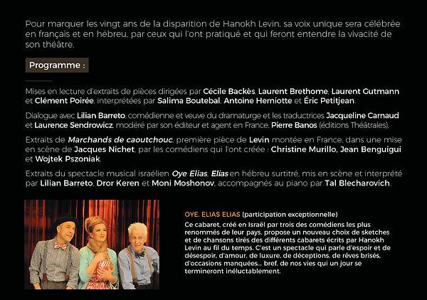 Invitation-Levin2.jpg