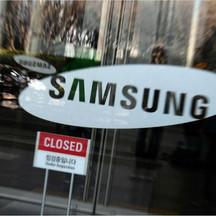 삼성전자, AI 등 미활용 기술특허 135건 중기에 무상 제공