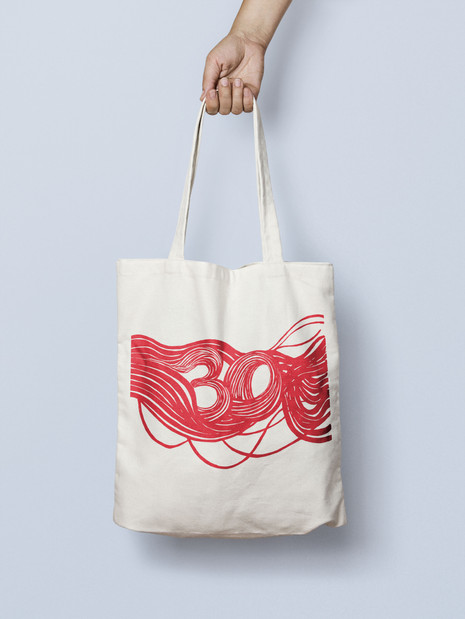 DS Tote bag Competition