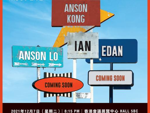 【新裝或轉台網上行 x 夢想系演唱會 Mirror組合成員】   Anson Lo , Edan Liu , Lan ,Anson Kong會聯同另外兩位歌手演出『全城搶飛戰』已揭幕 身為鏡粉既您,
