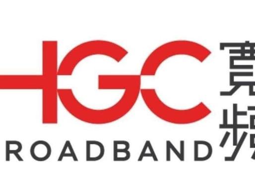 HGC寬頻限時優惠 多年寬頻服務經驗 特選公居屋  $69 100M $79 500M光纖入屋 $89 1000M光纖入屋