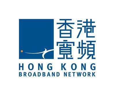 🔥🔥香港寬頻-商業光纖寬頻最新優惠🔥🔥   商業寬頻最新優惠