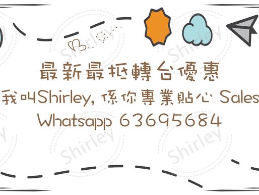 💥💥中國移動,5G王者之選 🏆🏆 ☎️☎️拿拿林whatsapp我 💰💰優惠跌到周地都係 🤩🤩 🌟🌟 㩒個掣就搶到荀plan 👉🏻👉🏻