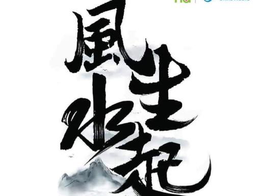 🌠「中國移動」最新轉台優惠🌠 🎖🎖唔做續約或現有客戶upgrade 💥盡心盡力為你砌個最適合你既plan💥 即時查詢👇🏻👇🏻👇🏻👇🏻👇🏻