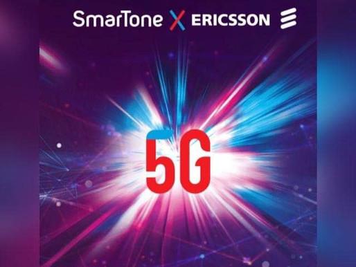 SmarTone  愛立信發射站🛰  更快、更穩、更順  🚇 全線覆蓋 真正上網不停站 5G已覆蓋10條主要鐵路沿線,60個港鐵站
