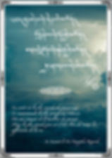 texte de Dzongthri Rinpoche 13  11 20 18