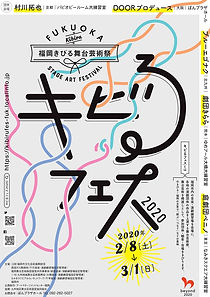 kibiru★表面JPG.jpg