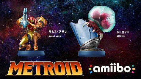 Ander Alzola - Metroid: Samus Returns - Nintendo - amiibo