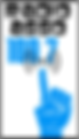 logo_radioasso_edited_edited_edited.png