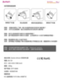 Chi_zunion_Airtum_User guide_2.jpg