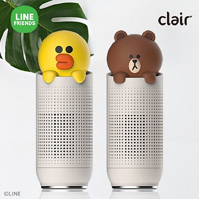 clair Brown/Sally Portable Air Purifier