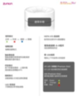 Chi_zunion_Airtum_User guide_1.jpg