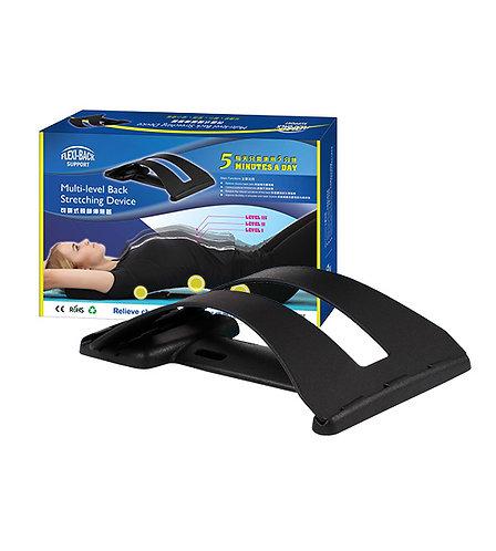 FLEXI-BACK Multi-Level Back Stretching Device