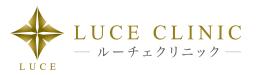 ルーチェクリニック銀座院 ロゴ.png