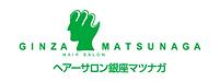 銀座マツナガ.PNG